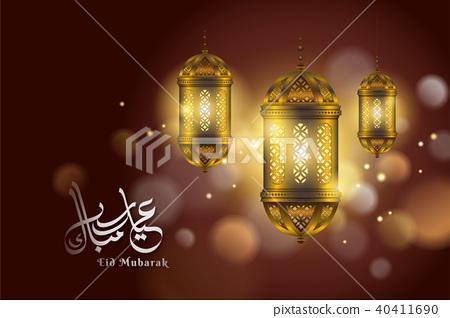 Eid Mubarak calligraphy 40411690