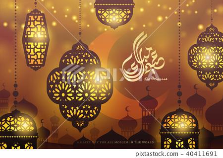 Eid Mubarak calligraphy 40411691