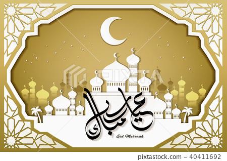 Eid Mubarak calligraphy 40411692