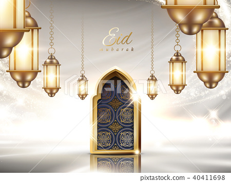 Eid Mubarak design 40411698