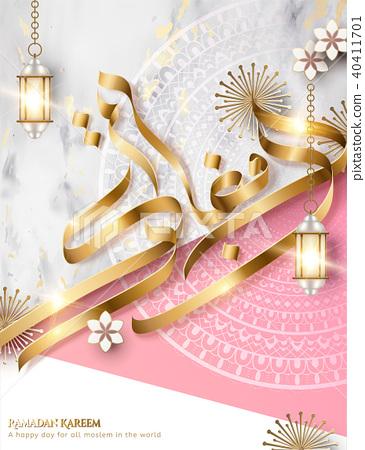 Ramadan Kareem golden calligraphy 40411701