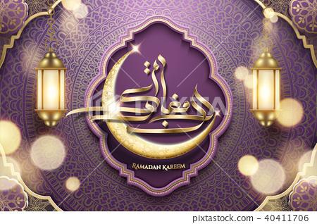 Ramadan Kareem golden calligraphy 40411706