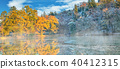 Beautiful colored trees with lake in autumn, landscape photography 40412315
