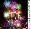 glass anniversary explosion 40412634