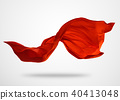 Smooth elegant red cloth on gray background 40413048