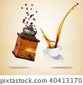 Porcelaine white cup with splashing coffee and grinder, separated on brown background. 40413170