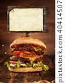 Home made hamburger with blank blackboard 40414507