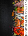 Many kind of seafood, served on crushed ice 40415873