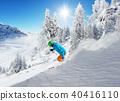 Skier on piste running downhill 40416110