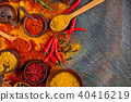 Various spices on black stone 40416219