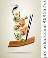 sushi, mix, black 40416253