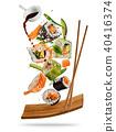 sushi, motion, chopsticks 40416374