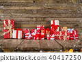 Christmas background with pile of gifts 40417250