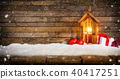 Christmas background with gifts and lantern 40417251