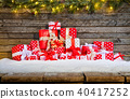 Christmas background with pile of gifts 40417252