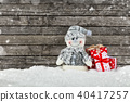 Christmas background with snowman and gifts 40417257