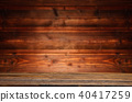 Vintage wood table in wood wall interior 40417259