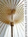 하얀 우산 (양산) · 하얀 파라솔 - 세로 촬영 40418237