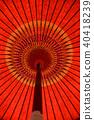 빨간 우산 (양산) · 빨간 파라솔 - 세로 촬영 40418239