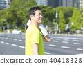 ผู้ชายวิ่งจ๊อกกิ้ง 40418328