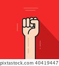 Fist hand up, revolution logo idea, freedom symbol, soviet concept 40419447