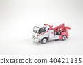 the figure of the toy tow truck 40421135