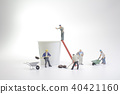 mini figure people working on moving coffee 40421160