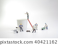 mini figure people working on moving coffee 40421162