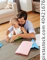 Making origami 40421676