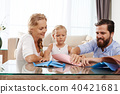 Family spending time together 40421681