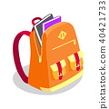 Backpack Full of Book Vector Illustration Isolated 40421733
