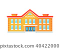 Colorful Brick School Building Vector Illustration 40422000