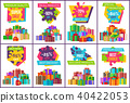 Sale Posters with Gift Boxes in Decorative Paper 40422053