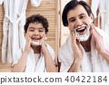 child, father, kid 40422184