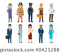 Policeman, Lifesaver, Mariner, Cook, Stewardess 40423288