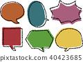 blowoff, speech bubble, copyspace 40423685