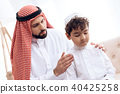 father, child, people 40425258