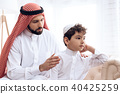 father, child, people 40425259