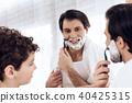 father, man, shave 40425315