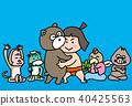 kintaro 40425563