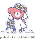 bear, bears, wedding 40425660