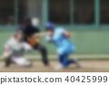 棒球錦標賽短打圖像Bokashi 40425999