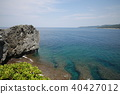 바다, 풍경, 경치 40427012