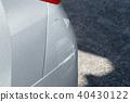 사고 차량 40430122