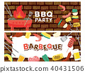 barbecue, barbeque, bbq 40431506
