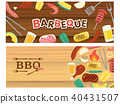 barbecue, barbeque, bbq 40431507