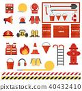 Set of fire equipmen 40432410