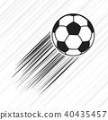 Football ball icon logo 40435457