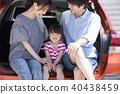 家庭 家族 家人 40438459