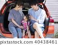 家庭 家族 家人 40438461